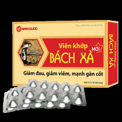 bach xa купить капсулы вьетнам ревматизм остеохондроз боль в суставах лечение бай кса бач ха