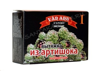 вытяжка из артишока вьетнам далат купить оригинал экстракт смола